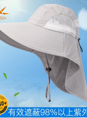 防紫外线帽子夏季户外防晒帽男女遮阳帽大檐太阳帽大护颈布钓鱼帽