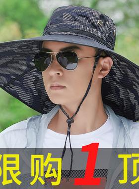遮阳帽男夏季户外垂钓钓鱼帽子男士遮脸防晒帽太阳透气大檐渔夫帽