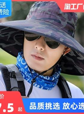 夏季帽子男加大帽檐防晒遮阳渔夫帽女夏天户外钓鱼遮脸迷彩太阳帽