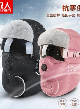 南极人户外雷锋帽子男冬季保暖护耳骑车防寒东北加厚电动车女棉帽