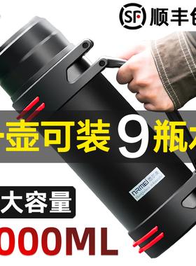 保温壶大容量不锈钢暖水壶热水瓶户外便携车载家用旅行保温杯2/5L