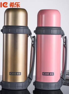 希乐保温杯大容量男女不锈钢水杯户外保温壶运动便携车载旅游水壶