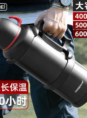 德国保温壶户外大容量保温杯男暖瓶3L不锈钢便携车载旅行水壶5升