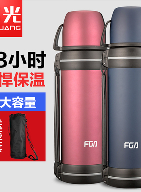富光保温壶大容量不锈钢保温杯男家用水瓶户外旅行车载便携暖水壶