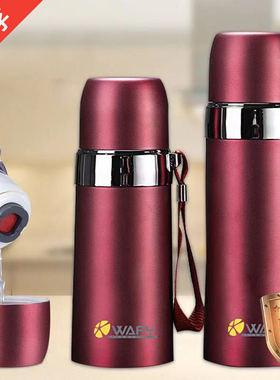 304不锈钢保温杯瓶壶男女水杯便携大容量小学生儿童户外杯子正品