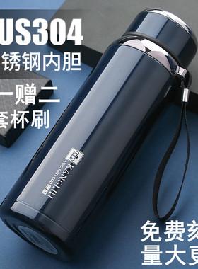 316不锈钢大容量保温杯1500ml男士运动户外1.0L便携水杯刻字logo