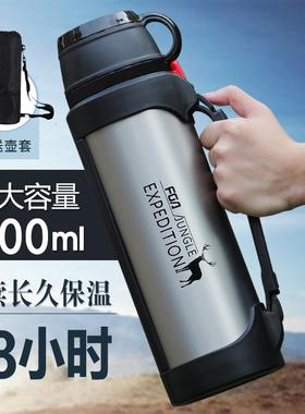 富光保温水壶男女便携户外旅行大容量水杯家用不锈钢瓶车载保温杯