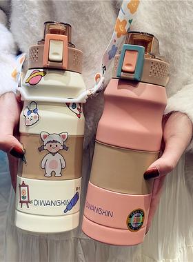 韩版简约小清新保温杯女士大容量水杯男森系学生便携杯子水壶户外