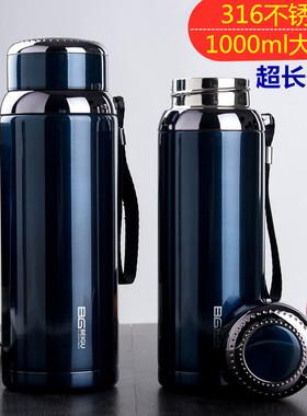 316不锈钢大容量保温杯800男女学生户外保温瓶户外1000水杯子便携