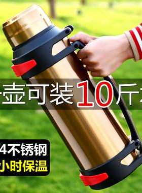 304不锈钢保温杯大容量保温壶男户外便携车载水壶学生家用热水瓶