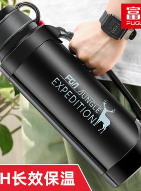 富光保温杯男大容量保温水壶不锈钢保温壶户外便携水杯女家用暖壶