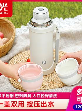 富光大容量保温杯女户外保温壶家用保温水壶便携水杯不锈钢暖水壶