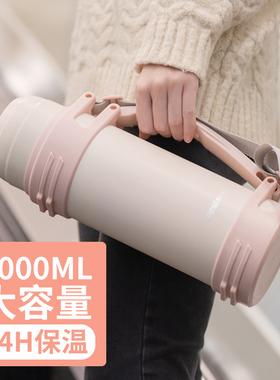 保温杯大容量女可爱水壶婴儿宝宝外出水杯便携户外热水瓶2000ml