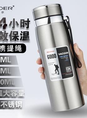保温杯316不锈钢男女高档杯子大容量便携户外运动水壶水杯泡茶杯