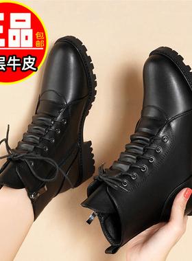 真皮足意尔康马丁靴女粗跟短靴春秋单靴2021新款秋冬靴子防滑冬鞋