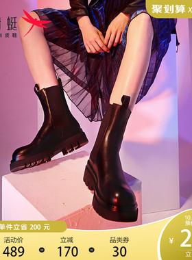 Angelababy同款烟筒靴红蜻蜓春秋新厚底短靴女真皮中筒切尔西靴子
