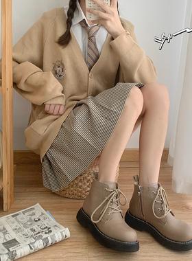 珍珠奶茶 真皮马丁靴女4孔jk大头鞋奶茶色圆头靴子厚底英伦风短靴