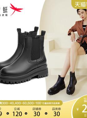 红蜻蜓女靴2021秋新款真皮短靴女圆头厚底烟筒靴英伦风切尔西靴子