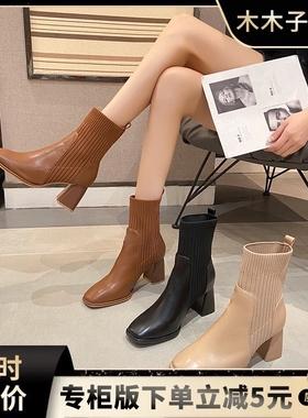 马丁靴女粗跟短筒靴子女2021年秋季新款瘦瘦靴春秋单靴短靴弹力靴