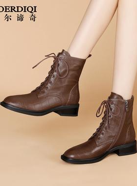 【阿楠专享】英伦风短靴瘦瘦靴子女891013