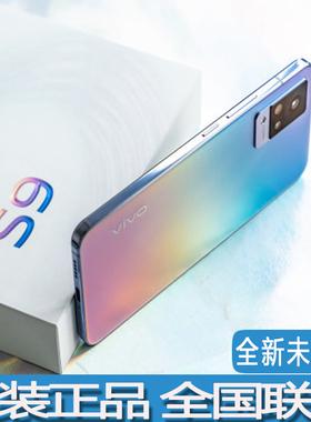 【送大礼包】vivo S9新品vivos9 S9E双模5G自拍手机VIVOS9t S7 S6
