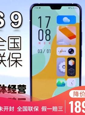 新款vivo S9轻簿4400W前双摄拍照vivos9e手机5G全网通s10北京闪送