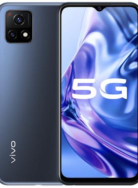 vivo Y31S 5g全网通 鸿耀vivo官方旗舰店手机 vivo手机 vivoy31s y31s手机学生大电池老年人游戏机顺丰包邮