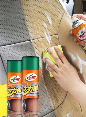 汽车内饰清洗剂泡沫清洁用座椅真皮革非顶棚免洗神器用品洗车万能