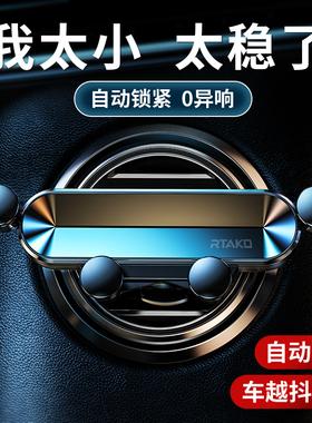 2021新款车载手机支架汽车用品出风口车内饰支撑导航固定专用支驾