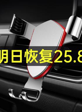 车载专用手机固定支架车上支撑导航汽车用品出风口车内饰2021新款