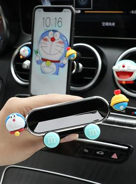 2021新款车载手机支架女可爱出风口汽车内饰用品大全吸盘式车导航