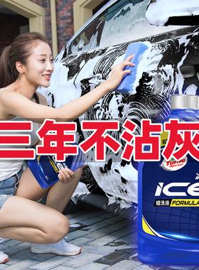 龟牌汽车洗车液水蜡高泡沫白车专用蜡水清洗剂强力去污喷清洁用品