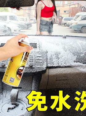 骏美美汽车内饰清洗剂强力去污多功能泡沫用品皮顶棚车内清洁神器