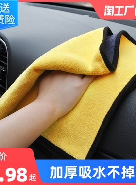 加厚洗车毛巾车用吸水擦车布专用不掉毛鹿皮抹布汽车工具用品大全