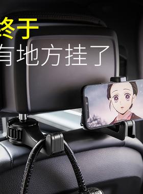 汽车上小挂钩车内用车载好物座椅背多功能后排黑科技装饰用品大全