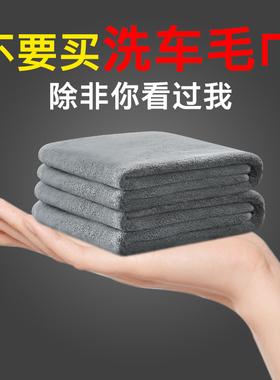 汽车用洗车毛巾擦车布专用巾吸水用品大全内饰抹布不掉毛大号车载