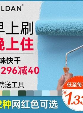 环保乳胶漆无味室内家用内墙漆自刷彩色油漆白色墙漆涂料墙面翻新
