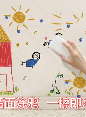 白墙面涂鸦去渍膏乳胶漆墙壁内墙污渍清洁剂家具强力去污清洗神器