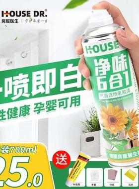 补墙膏墙面翻新修补膏乳胶漆自喷漆白色腻子粉内墙家用墙面翻新漆
