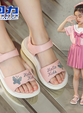 回力儿童凉鞋女孩子宝宝中大童女童鞋子夏季新款软底小童小公主