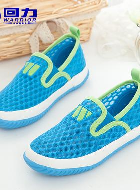 2020夏秋回力童鞋儿童新款男女童夏季网面透气凉鞋运动鞋镂空网鞋