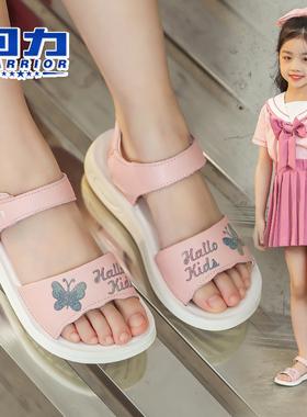 回力女童凉鞋2021夏季新款时尚小女孩儿童中大童软底网红公主童鞋