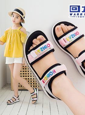 回力童鞋女童凉鞋中大童运动沙滩鞋夏季新款炫彩虹软底亮皮潮