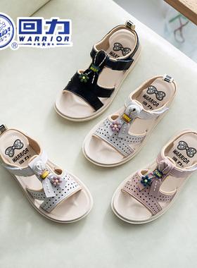 回力童鞋女童凉鞋时尚公主鞋中大童牛皮软底沙滩鞋夏季时尚新款潮