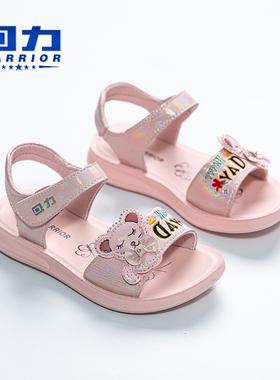 回力女童凉鞋小童宝宝2021夏季新款时尚中大童女孩软底网红童鞋潮