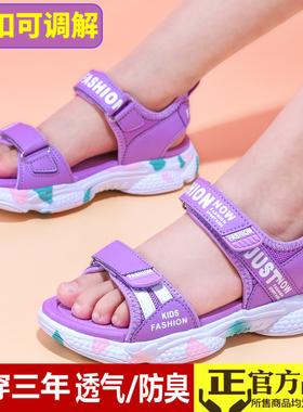夏季女童凉鞋回力2021新款公主紫色沙滩鞋小女孩软底防滑中大童鞋