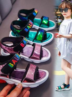 回力网红女童凉鞋软底洋气小女孩中大童儿童鞋子女2021夏季新款潮
