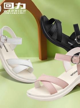 回力女童凉鞋2021夏季新款儿童鞋中大童时尚女孩防滑软底公主鞋