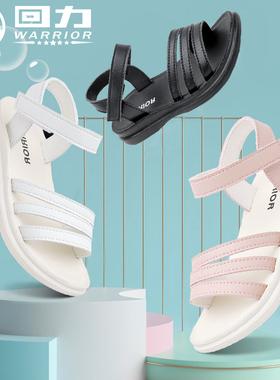 回力童鞋女童凉鞋2021新款夏季女宝宝防滑软底公主鞋中大童儿童鞋