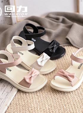 回力童鞋女童凉鞋女宝宝防滑软底夏季公主鞋2021新款中大童儿童鞋